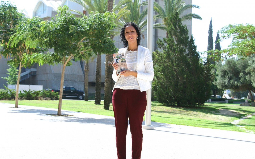 Dr. Sarab Abu Rabia-Queder